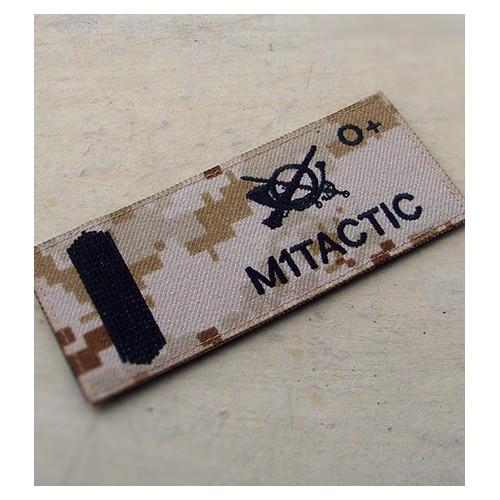 Galleta militar bordada del Ejército de Tierra (Digital Desert USA)