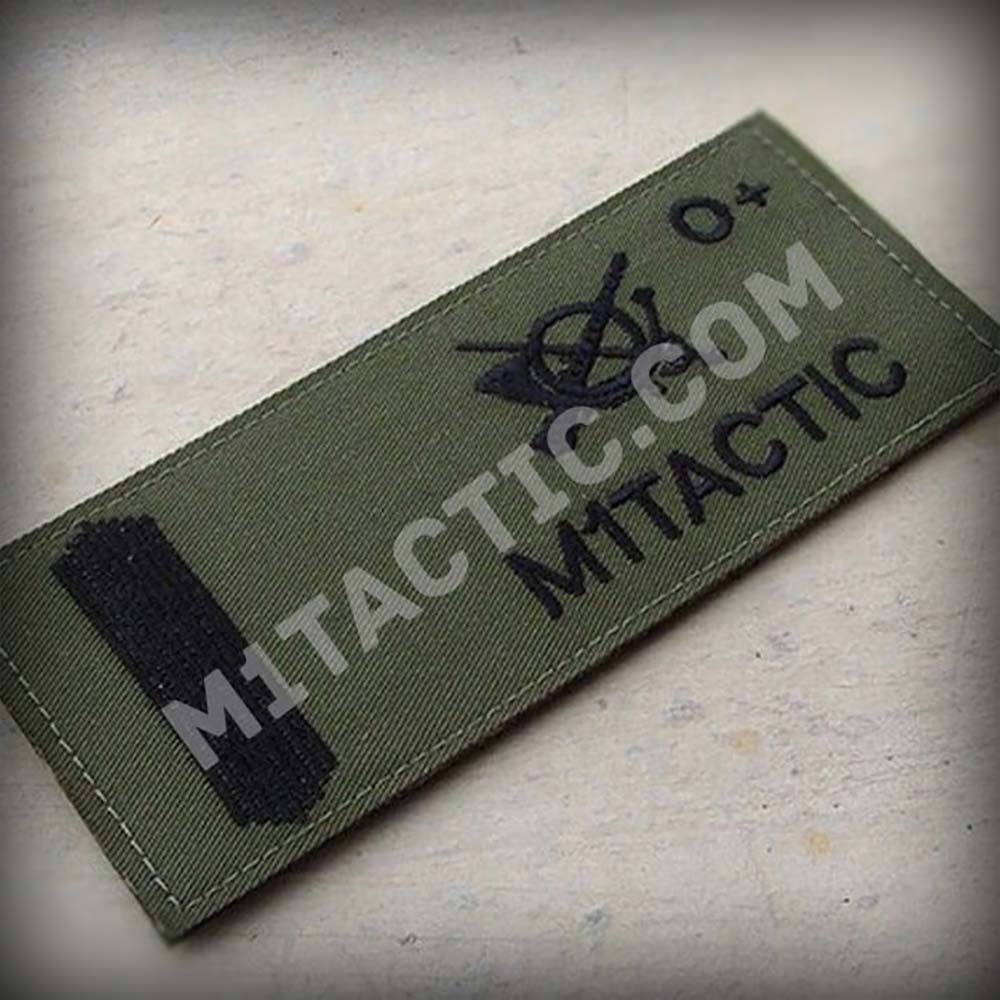 Olive Drab Spanish Army Military Patch (Green-Olive Drab)