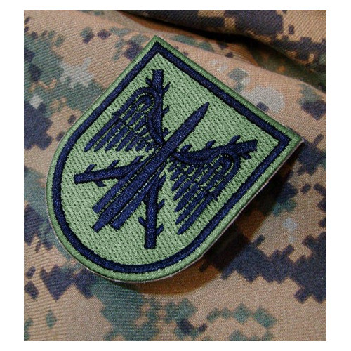 Emblema / Parche Ejército de Tierra Mando de Artillería Antiaérea (MAAA) Verde