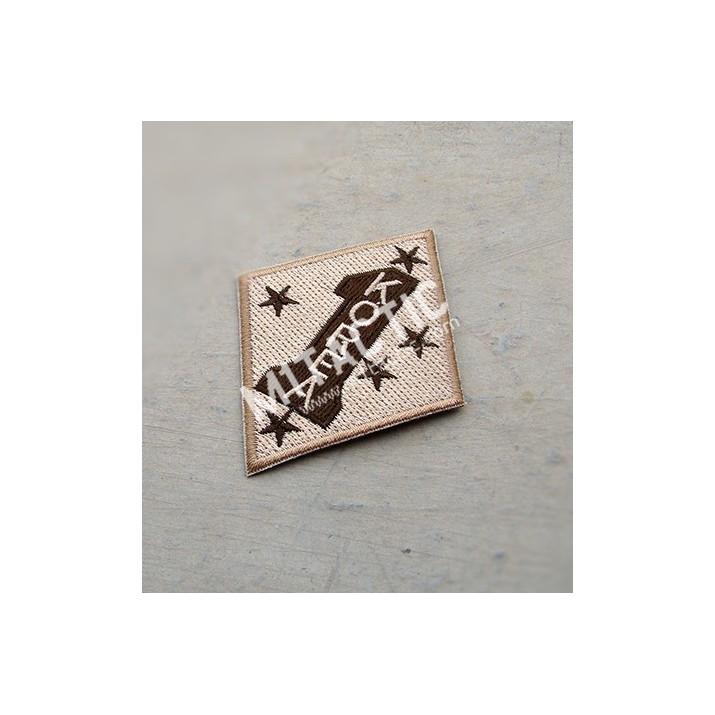 1st Marine Division (United States) Patch (DESERT) - KOREA