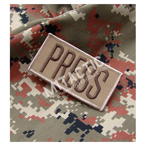 Parche / Emblema Rectangular Press (Prensa)