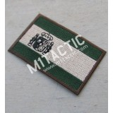 Embroidered Forest/Woodland Spain flag patch