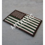 Patch Brode de USA Forest/Woodland