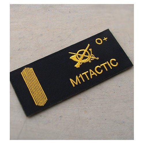 Spanish Army Military Patch (UME)