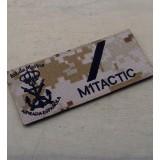 Galleta militar bordada de Infantería de Marina (Árida Pixelada)