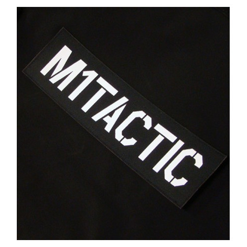 Custom Chest Vest Black Backplate - White Name Tape (SWAT)