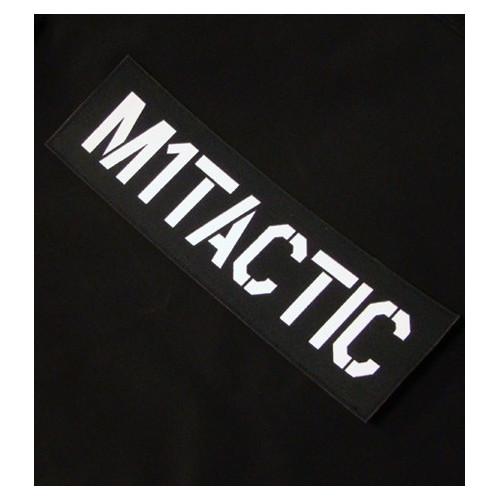 Nametape chaleco pecho personalizado Negro - Blanco (SWAT)