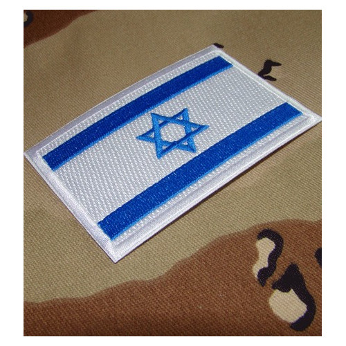 Patch Brode de Israel