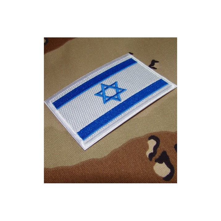 Embroidered Israel flag patch