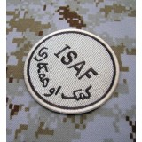 Parche ISAF Árido/TAN
