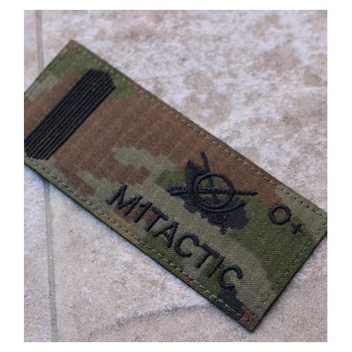 Galleta militar bordada del Ejército de Tierra (Pixelada Boscosa)