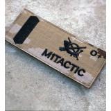 Galleta militar bordada del Ejército de Tierra (Árido Pixelado Español)