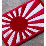 Embroidered Rising Sun Flag Patch