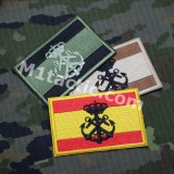 Parche / Bandera de España FGNE (Verde Oliva)