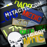 Custom Black Call Sign Id patch