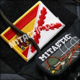 Embroidered Spain Tercios flag patch (White)