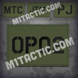 Custom Olive Drab Call Sign Id patch