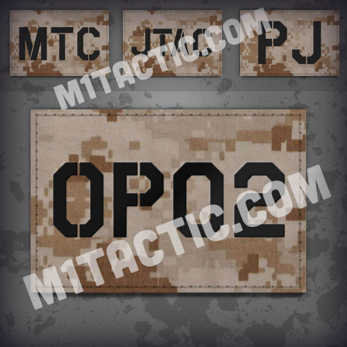 Custom Desert Marpat Call Sign Id patch