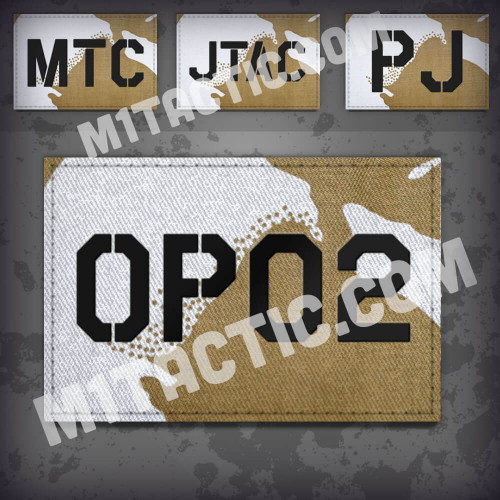 Custom Desert DPM Call Sign Id patch