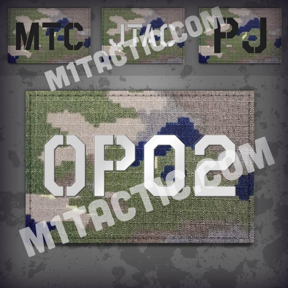 Personnalisée identifiant d'opérateur / callsign de Patch Pixelado Boscoso