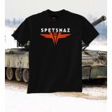 Camiseta Spetsnaz Communism logo