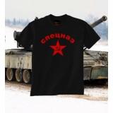 Camiseta Spetsnaz Communism Negra-Roja