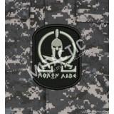 Parche Molon labe SWAT
